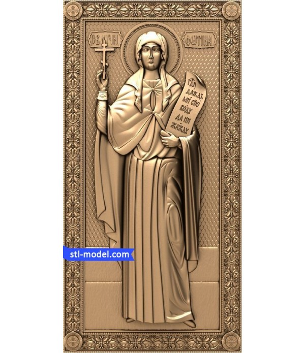 "Icon ""Fotina Samaritan"" 