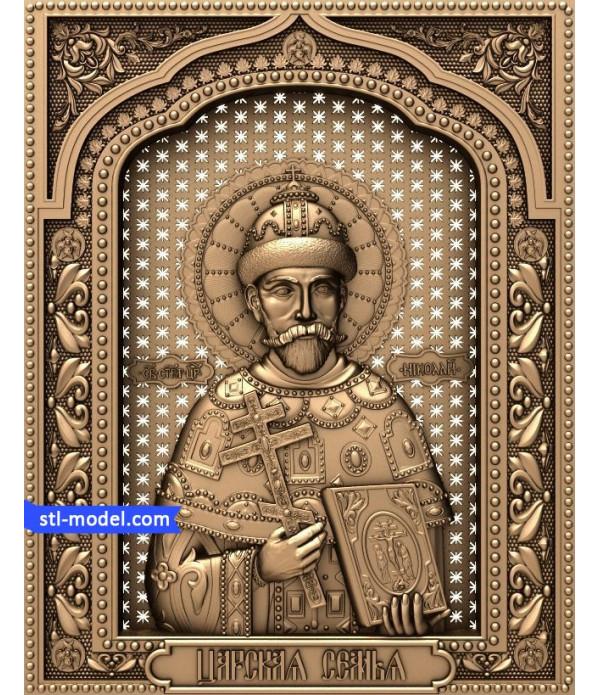 "Icon ""Emperor Nicholas II"" | STL - 3D model for CNC"
