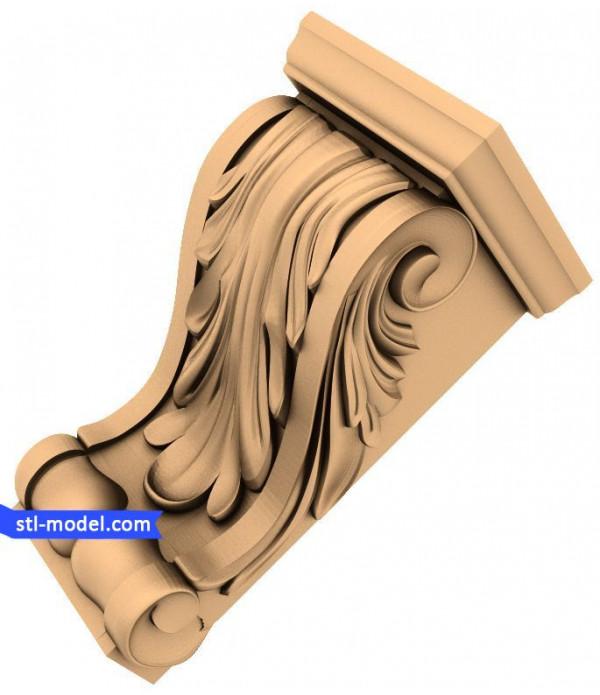 "Corbel ""Corbel #67"" | STL - 3D model for CNC"