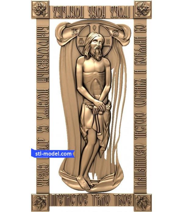 "Icon ""Jesus #6"" | STL - 3D model for CNC"