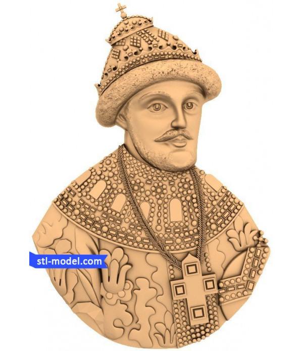 "Character ""Tsar Fyodor"" | STL - 3D model for CNC"