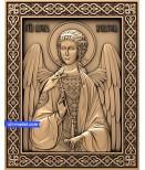 "Angel ""Angel #2"" | STL - 3D mo..."