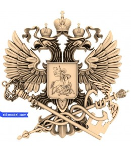 "Coat of arms ""coat of Arms of the t..."