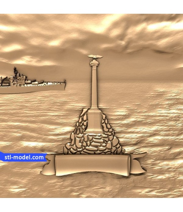 "Bas-relief ""In the sea"" 