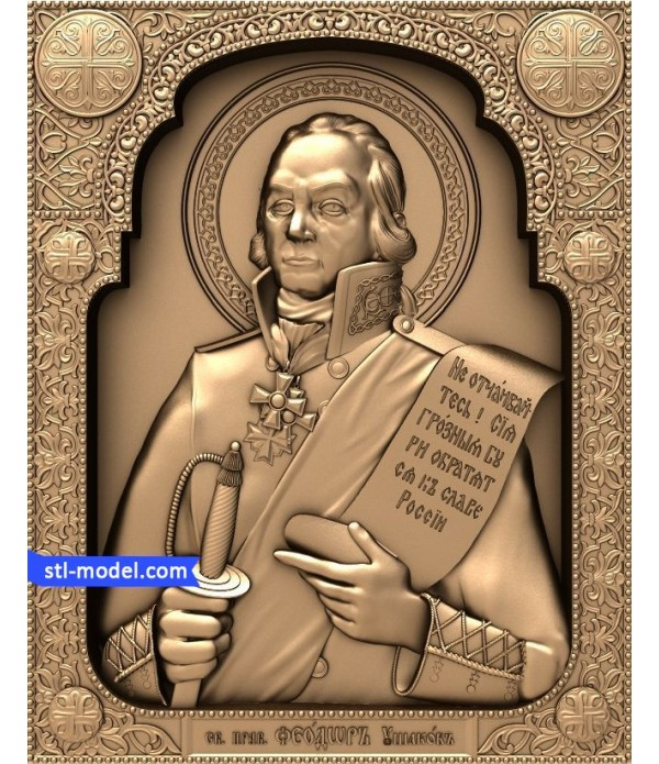 "Icon ""Fyodor Ushakov"" 