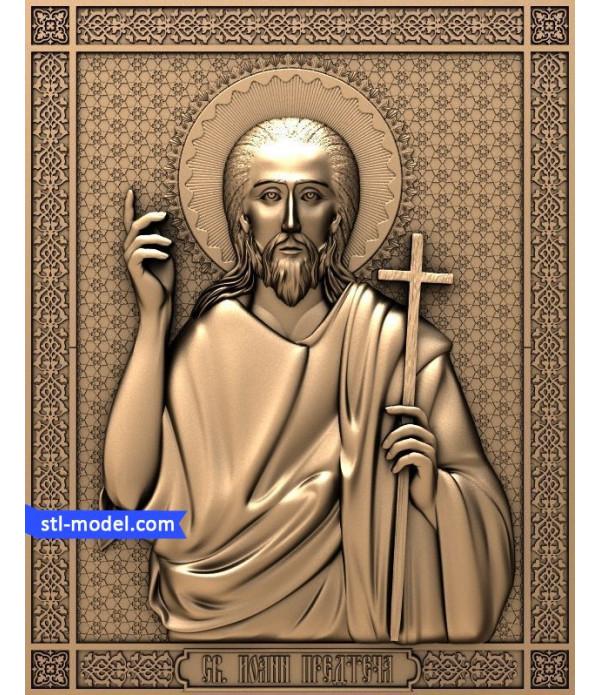 "Icon ""St. John the Baptist"" | STL - 3D model for CNC"