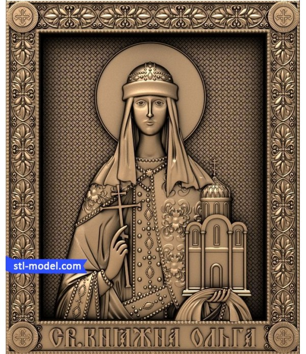 "Icon ""Saint Olga"" 