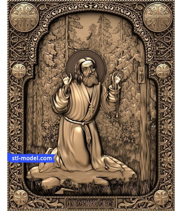"Icon ""St. Seraphim of Sarov #1"" | STL - 3D model for CNC"