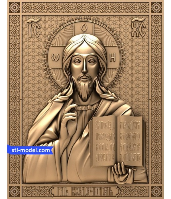 "Icon ""Lord Almighty #2"" 