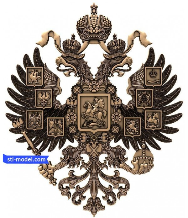 "Coat of arms ""coat of Arms of the Russian Empire"" 