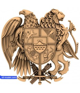 "Coat of arms ""coat of Arms of Armen..."