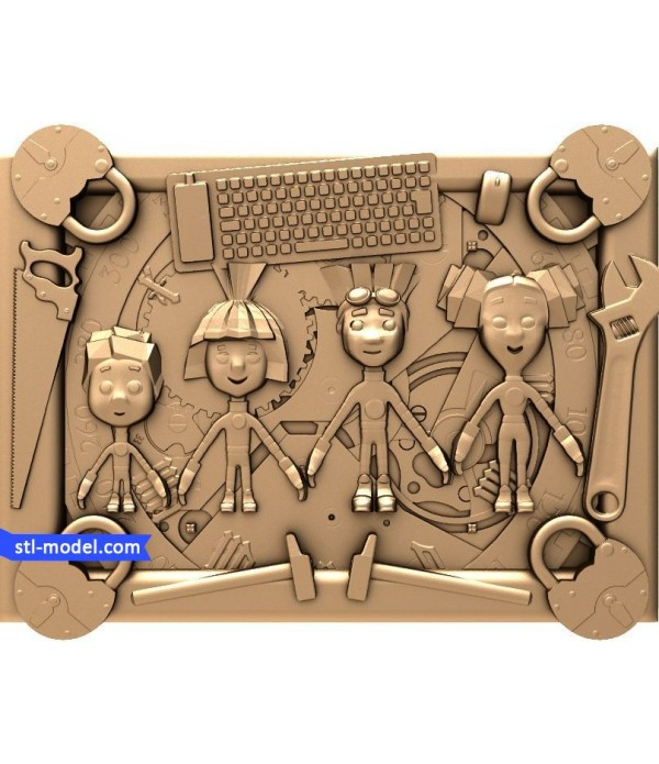 "Bas-relief ""Fixies"" | STL - 3D model for CNC"