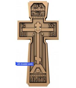 "Cross ""Cross #11"" | STL - 3D m..."