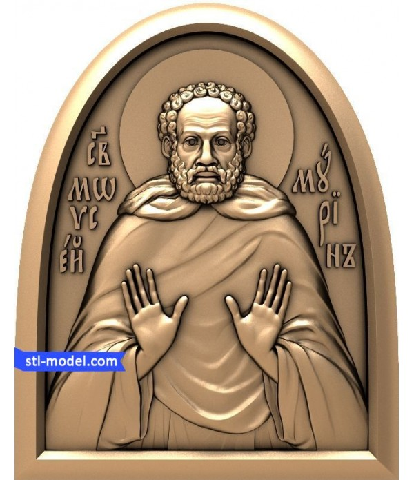 "Icon ""Moses Murin"" 