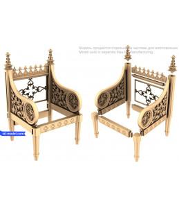 Chair №2