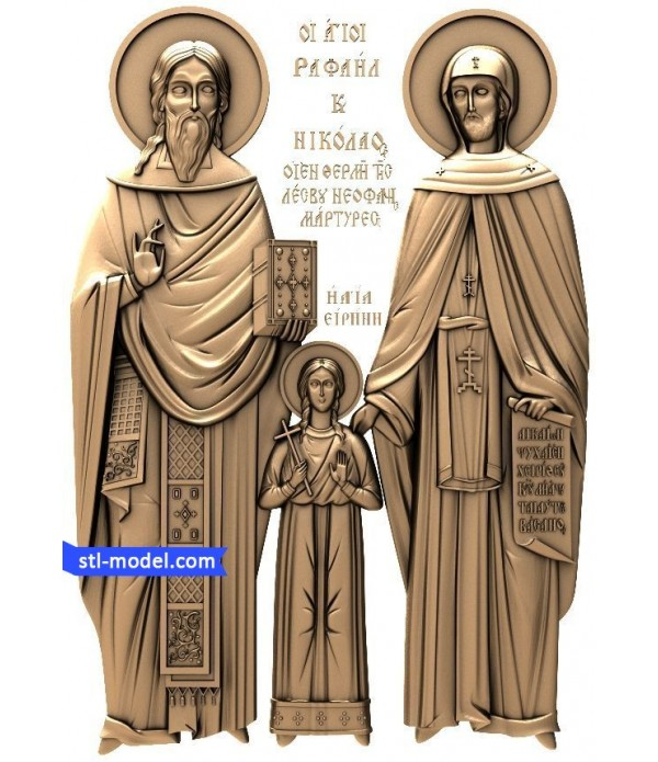 "Icon ""St. Raphael, Nicholas and Irene"" 