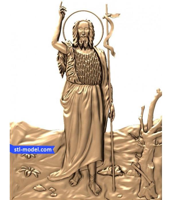 "Bas-relief ""Bas-relief #26"" | STL - 3D model for CNC"