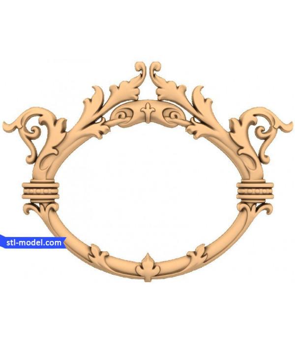 "Frame ""Frame #150"" | STL - 3D model for CNC"