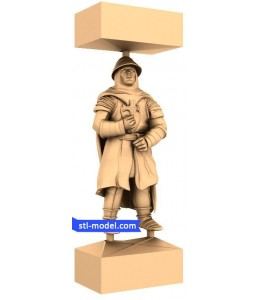 "Crusaders ""Pawn #6"" 