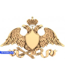 "Coat of arms ""coat of Arms eagle&qu..."