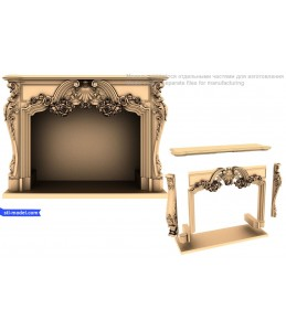 Fireplace №1