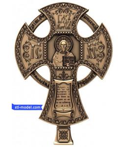 "Cross ""Cross #14.1"" | STL - 3D..."