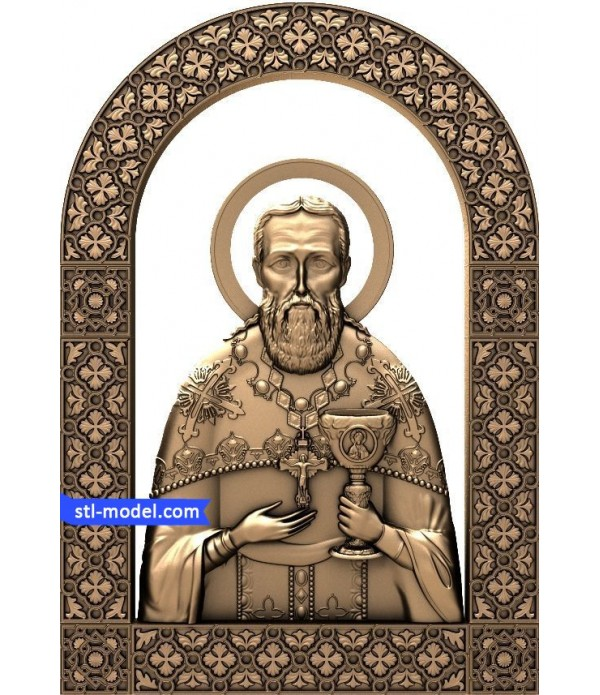 "Icon ""John of Kronstadt"" | STL - 3D model for CNC"