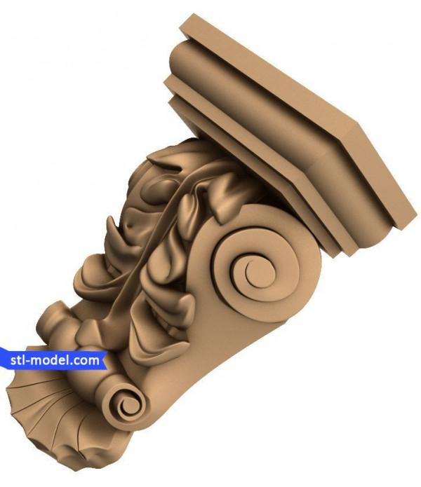 "Corbel ""Corbel #8"" | STL - 3D model for CNC"