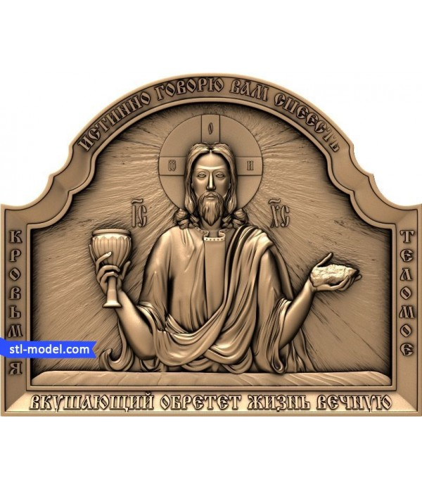 "Icon ""Lord Almighty #4"" 