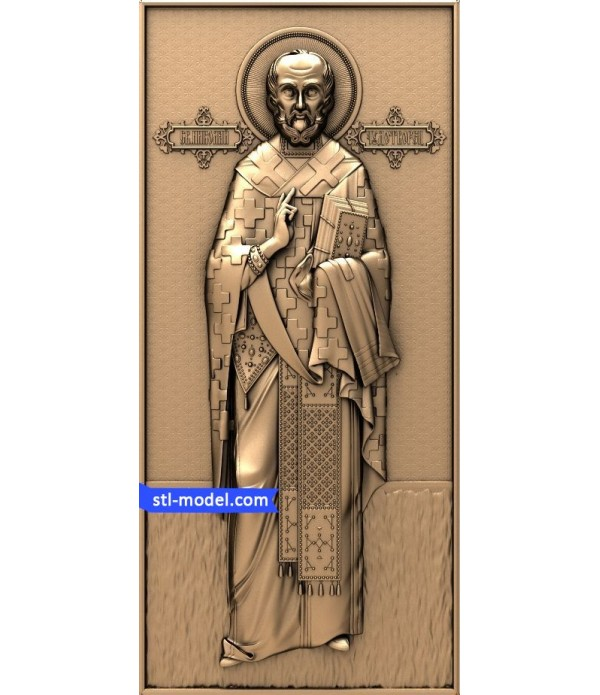 "Icon ""Nicholas the miracle worker #2"" 
