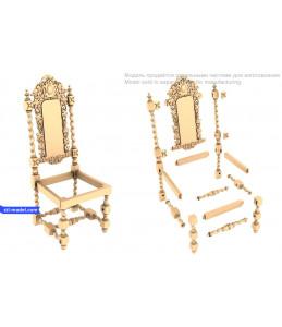 Chair №4