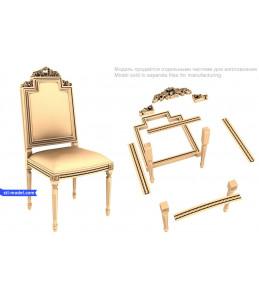 Chair №1