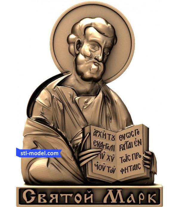 "Icon ""Saint mark"" | STL - 3D model for CNC"