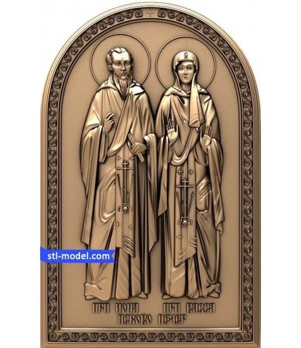 """Icon """"Holy Jonah and the Holy Vassa"""" 