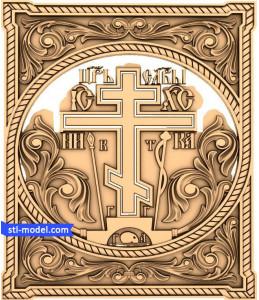 "Cross ""Cross #23"" | STL - 3D m..."
