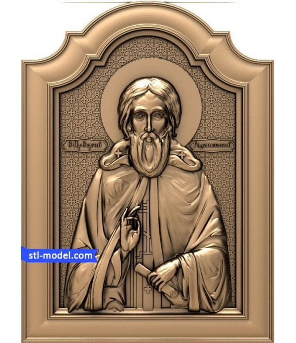 "Icon ""St. Sergius of Radonezh #5"" 