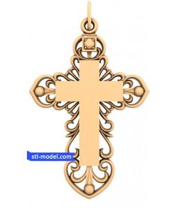 "Cross ""Cross #25"" | STL - 3D m..."