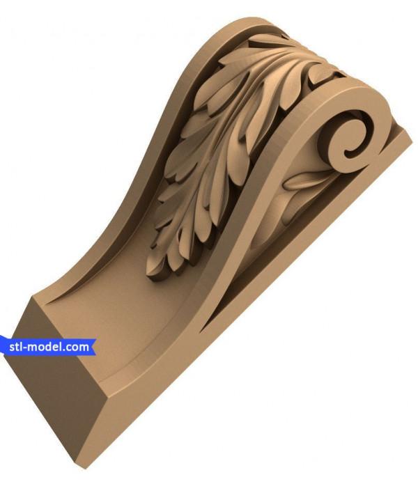 "Corbel ""Corbel #28"" | STL - 3D model for CNC"