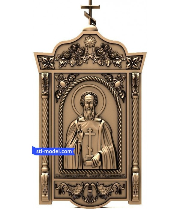 "Icon ""St. Sergius of Radonezh #2"" 