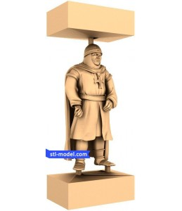 "Crusaders ""Pawn #3"" 