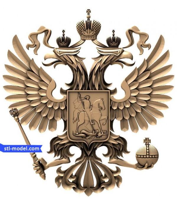 "Coat of arms ""coat of Arms of the Russian Federation #2"" 