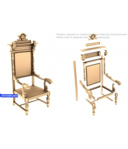 Chair №14