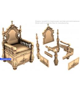 Chair №16