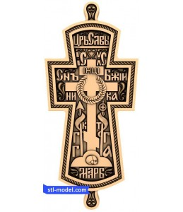 "Cross ""Cross #31"" | STL - 3D m..."