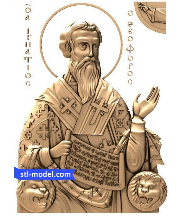 "Icon ""St. Ignatius the God-bearer"" 