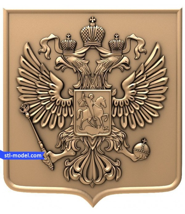 "Coat of arms ""coat of Arms of the Russian Federation #1"" 