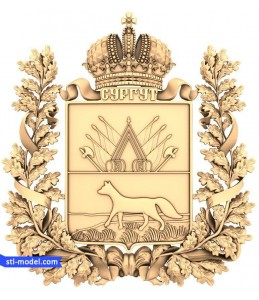 "Coat of arms ""coat of Arms of Surgu..."