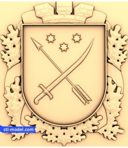 "Coat of arms ""coat of Arms of the D..."