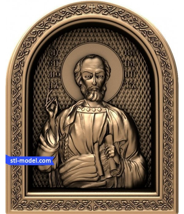 "Icon ""Simon the zealot"" 