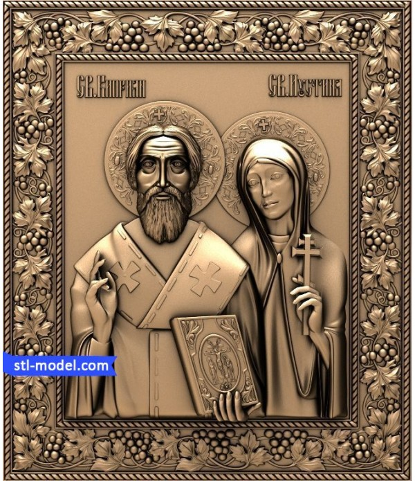 "Icon ""Holy Martyr Cyprian and the Martyr Justina"" 